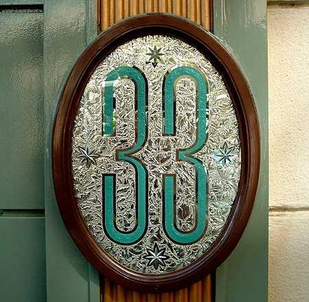 club 33 disney